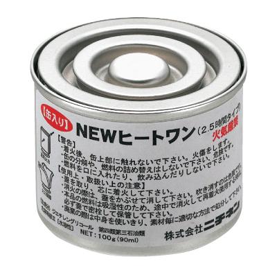 NEW ヒートワン 2.5時間タイプ(96個入) 【ECJ】