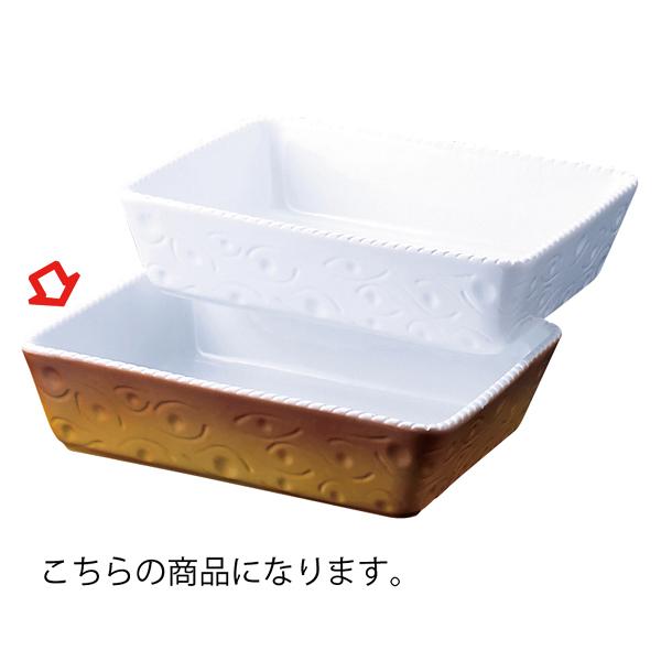 長角深グラタン皿 カラー PC520-40-10 【ECJ】