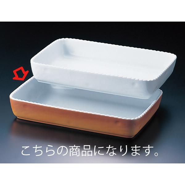 角型グラタン皿 カラー PC500-44 【ECJ】