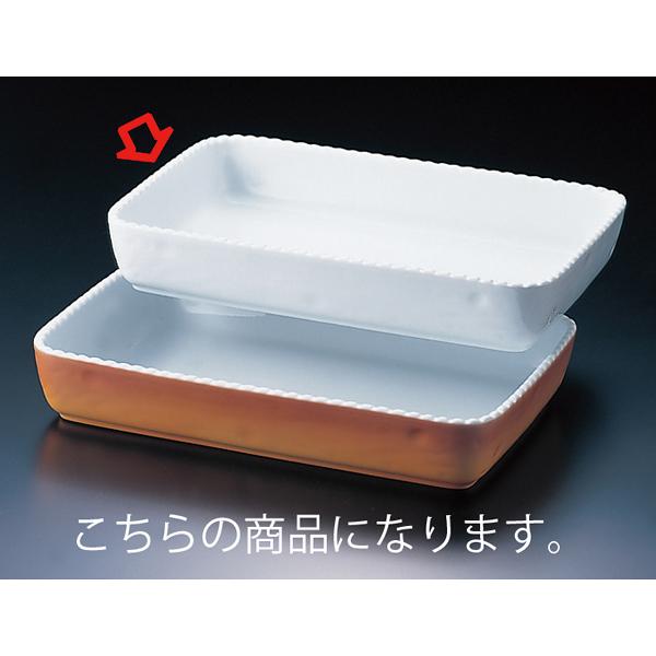 角型グラタン皿 ホワイト PB500-44 【ECJ】