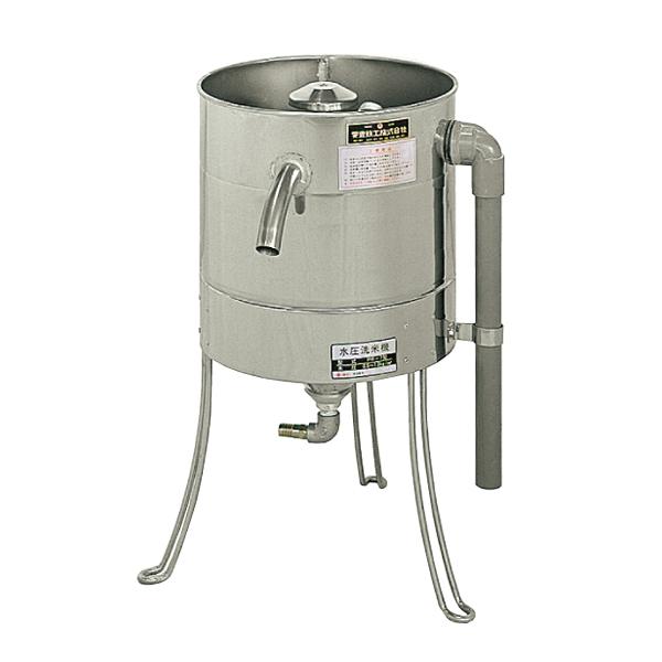水圧洗米機 PR-15A 【ECJ】