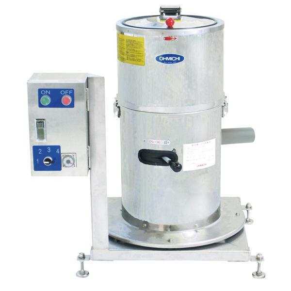 食品脱水機 OMD-10RZ4-R (変速タイプ) 【ECJ】