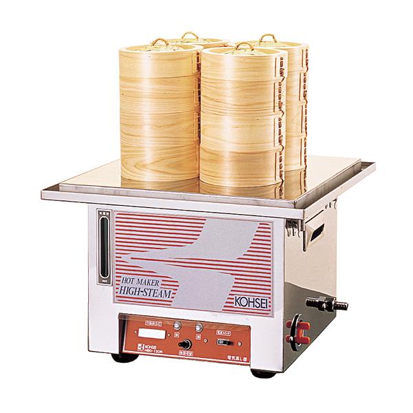 電気蒸し器 HBD-120・N 【ECJ】