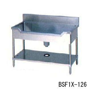 【業務用】業務用 マルゼン 舟形シンク BSF1X-127 【 メーカー直送/代引不可 】