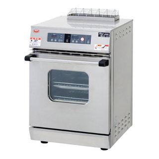 【業務用】【 送料無料 】 業務用 マルゼン ビックオーブン MCO-5T 【 厨房機器 】 【 メーカー直送/後払い決済不可 】
