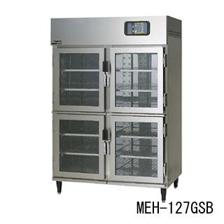 【業務用】業務用 マルゼン 温蔵庫 MEH-067GWB 【 厨房機器 】 【 メーカー直送/代引不可 】