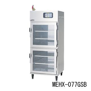 【業務用】業務用 マルゼン 湿温蔵庫 MEHX-067GWB 【 厨房機器 】 【 メーカー直送/代引不可 】