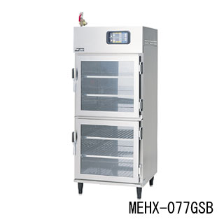 【業務用】業務用 マルゼン 湿温蔵庫 MEHX-076GWPB 【 厨房機器 】 【 メーカー直送/代引不可 】