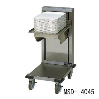 【業務用】業務用 マルゼン 食器ディスペンサー MSD-L4540 【 厨房機器 】 【 メーカー直送/代引不可 】