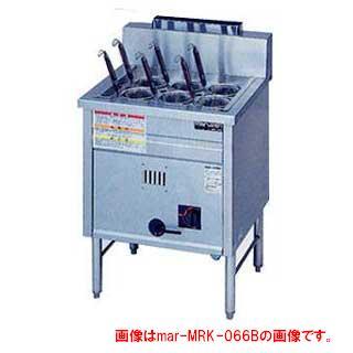 【業務用】【 送料無料 】 マルゼン ガス式ラーメン釜 角槽型 一槽式〔MRK-066B〕 【 厨房機器 】 【 メーカー直送/後払い決済不可 】 【 送料無料 】