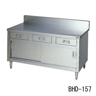 【業務用】業務用 マルゼン 調理台引出引戸 BHD-064 【 メーカー直送/代引不可 】