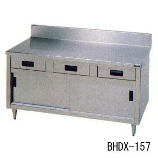 【業務用】業務用 マルゼン 調理台引出引戸 BHDX-097N 【 メーカー直送/代引不可 】