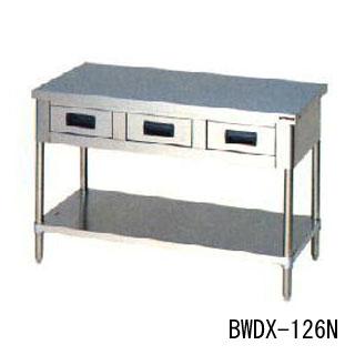 【業務用】マルゼン 調理台 引出付 BWDX-129W 【 メーカー直送/代引不可 】