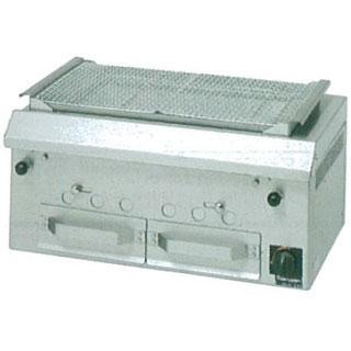 【業務用】【 送料無料 】 業務用 マルゼン 下火式焼物器 MCK-075 【 厨房機器 】 【 メーカー直送/後払い決済不可 】