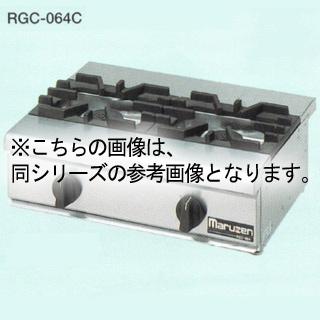 【業務用】マルゼン NEWパワークックガステーブルコンロ RGC-096HC 900×600×250