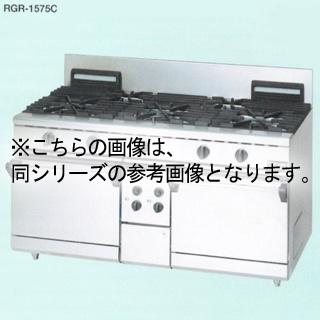 【業務用】マルゼン NEWパワークックガスレンジ RGR-1812C 1800×1200×800【 メーカー直送/後払い決済不可 】