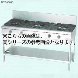 【業務用】マルゼン NEWパワークックガステーブル RGT-1812C 1800×1200×800【 メーカー直送/後払い決済不可 】
