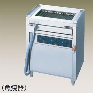 【業務用】業務用 電気グリラー魚焼器 低圧式 スタンドタイプ G-10 【 厨房機器 】 【 メーカー直送/後払い決済不可 】