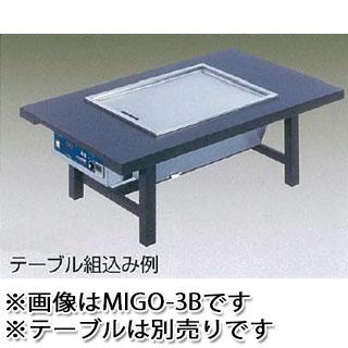 【業務用】業務用 IHガスグリドル お好み焼き MIGO-5B【 メーカー直送/後払い決済不可 】