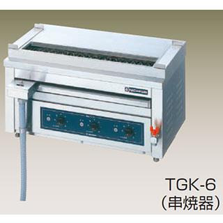 【業務用】業務用 電気グリラー串焼器 低圧式 卓上タイプ TGK-6 【 厨房機器 】 【 メーカー直送/後払い決済不可 】