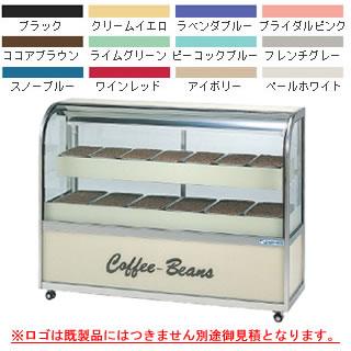 【業務用】大穂製作所 冷蔵サービス機器 OHGU-SCb-1500 幅1500×奥行500×高さ1150mm 【 メーカー直送/後払い決済不可 】