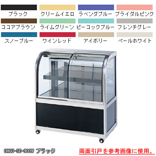 【業務用】大穂製作所 冷蔵ショーケース OHGU-SE-2100FK 幅2100×奥行500×高さ995mm 【 メーカー直送/後払い決済不可 】