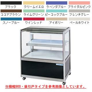 【業務用】大穂製作所 冷蔵ショーケース OHGU-SRA-1500B 幅1500×奥行500×高さ995mm 【 メーカー直送/後払い決済不可 】