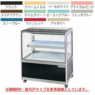 【業務用】大穂製作所 冷蔵ショーケース OHGU-SRA-900B 幅900×奥行500×高さ995mm 【 メーカー直送/後払い決済不可 】
