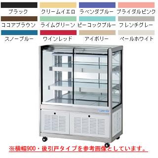 【業務用】大穂製作所 冷蔵ショーケース OHGU-TRA-1200w 幅1200×奥行500×高さ1150mm 【 メーカー直送/後払い決済不可 】
