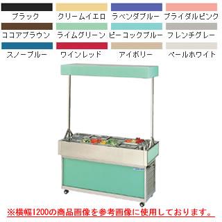 【業務用】大穂製作所 冷蔵サービス機器 OHSBb-1200 幅1200×奥行510×高さ1660mm 【 メーカー直送/後払い決済不可 】