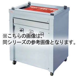 【業務用】押切電機 スタンド型 電気グリラー (万能タイプ) G-12 810×550×850【 メーカー直送/後払い決済不可 】