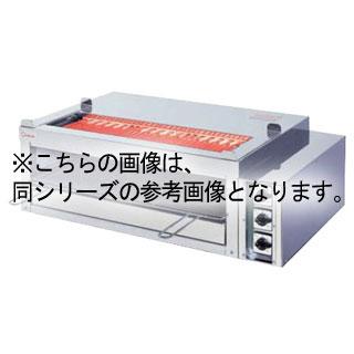 押切電機 卓上型電気グリラー (両面串焼卓上タイプ) G-12TW-2 1180×600×300【 メーカー直送/後払い決済不可 】 【ECJ】