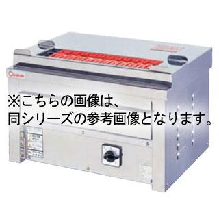 【業務用】押切電機 卓上型 電気グリラー (串焼卓上タイプ)(ミニ・単相仕様) GK-3T 520×410×350【 メーカー直送/後払い決済不可 】