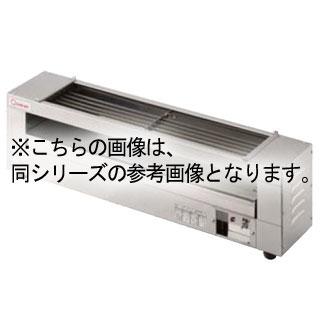 【業務用】押切電機 小型卓上 電気串焼きグリラー (上下両面焼) KG-64LTA 840×240×260【 メーカー直送/後払い決済不可 】