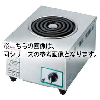 押切電機 電気コンロ OEC-20PW 600×450×200【 メーカー直送/後払い決済不可 】 【ECJ】