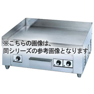 【業務用】押切電機 電気グリドル OEG-120 1200×600×300【 メーカー直送/後払い決済不可 】