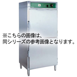 押切電機 電気ホットキャビネット (ホットストッカー) OHC-825GN 825×650×1765【 メーカー直送/後払い決済不可 】 【ECJ】