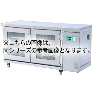 【業務用】押切電機 横型電気温蔵庫 (前面開閉タイプ 2枚扉・ガラス型) OHS-187-GYA 1800×750×800【 メーカー直送/後払い決済不可 】