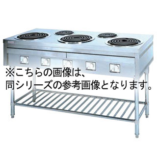 【業務用】押切電機 電気テーブルレンジ OKR-240 1800×1200×850【 メーカー直送/後払い決済不可 】
