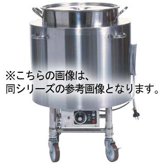 【業務用】押切電機 電気スープ ウォーマーカート (丸型) OTR-450 φ450×800【 メーカー直送/後払い決済不可 】