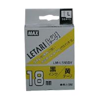 【まとめ買い10個セット品】 ビーポップ ミニ(PM-36、36N、36H、3600、24、2400、2400N)・レタリ(LM-1000、LM-2000)共通消耗品 ラミネートテープL 8m LM-L518BY 黄 黒文字 【ECJ】