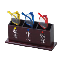 【まとめ買い10個セット品】 老眼鏡セット 老眼鏡セット S-101N 【ECJ】