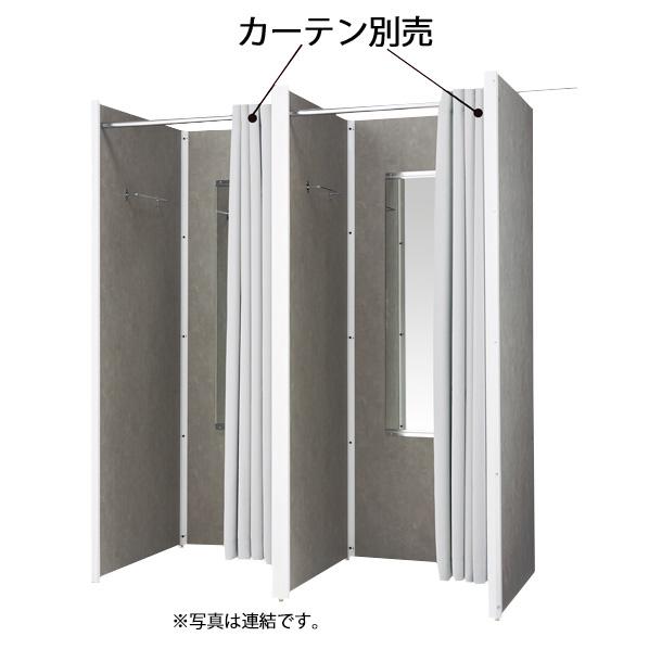 【まとめ買い10個セット品】 セレクトフィッティングルーム本体 セメント フレーム ホワイト 【ECJ】