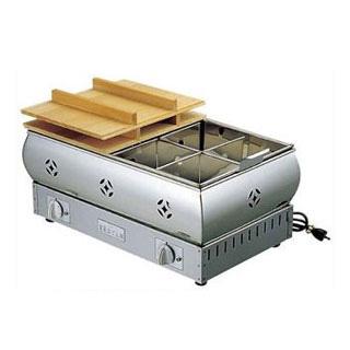【まとめ買い10個セット品】EBM 18-8 おでん鍋 尺5(45cm)13A【 加熱調理器 】 【ECJ】