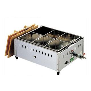 【まとめ買い10個セット品】EBM 18-8 関東煮 おでん鍋 尺5(45cm)LP【 加熱調理器 】 【ECJ】