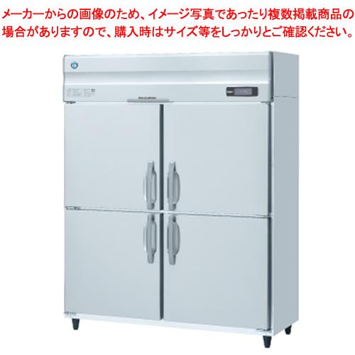 ホシザキ 冷蔵庫 HR-150Z【 メーカー直送/後払い決済不可 】 【ECJ】