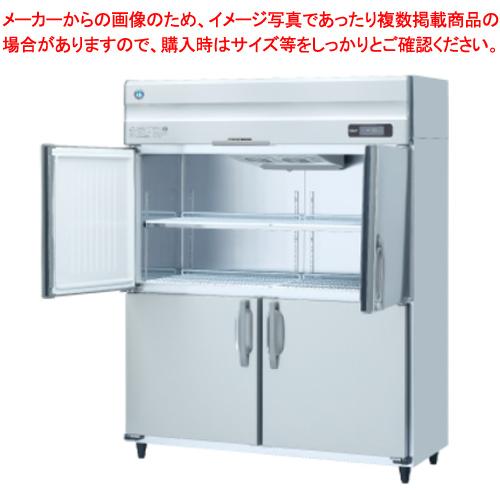 ホシザキ 冷蔵庫 HR-150ZT-ML【 メーカー直送/後払い決済不可 】 【ECJ】