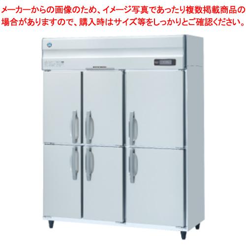 ホシザキ 冷蔵庫 HR-150ZT3-6D【 メーカー直送/後払い決済不可 】 【ECJ】