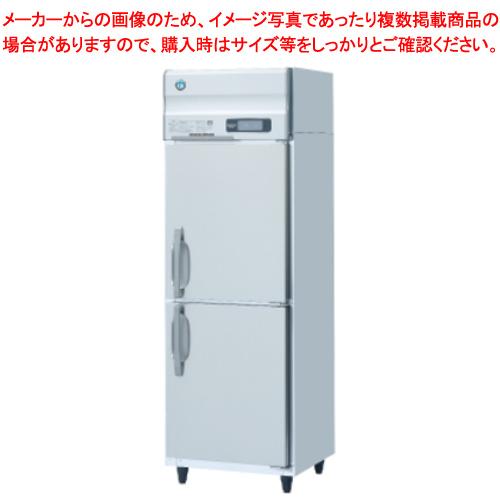 ホシザキ 冷蔵庫 HR-63ZT【 メーカー直送/後払い決済不可 】 【ECJ】