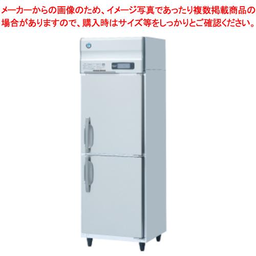 ホシザキ 冷蔵庫 HR-63ZT3【 メーカー直送/後払い決済不可 】 【ECJ】